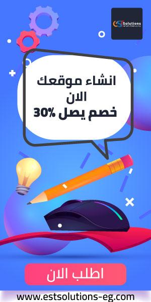 تصميم مواقع الكويت